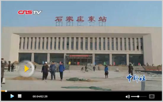 """石济客专即将转入全线开通试运行 年内中国""""四纵四横""""高铁网收官"""