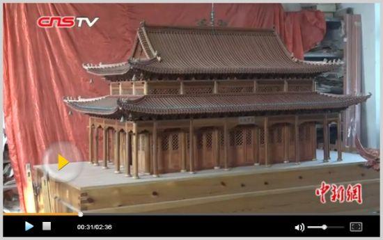 河北雄安老木匠制作微缩古建筑群 愿古老技艺传下去