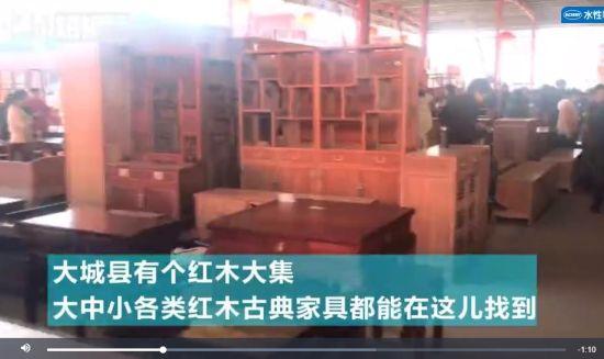 """探访河北大城县""""钱柜777唯一平台红木第一大集"""""""