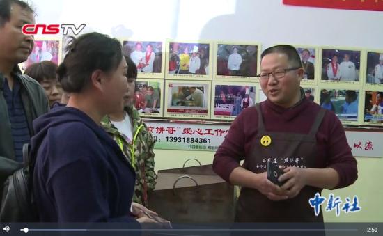"""石家庄""""煎饼哥""""7年免费教3000徒弟:做食品要讲良心"""