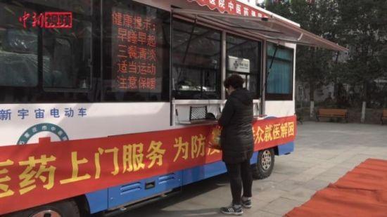 """""""石家�f中(zhong)�t�服��(wu)�(cang)""""上�(xian) 方便民�就�t"""