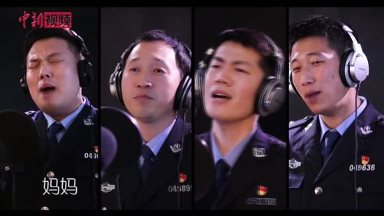 """河北民警(jing)��作歌曲《�f�o(gei)����的(de)�》致敬""""警(jing)察����"""""""