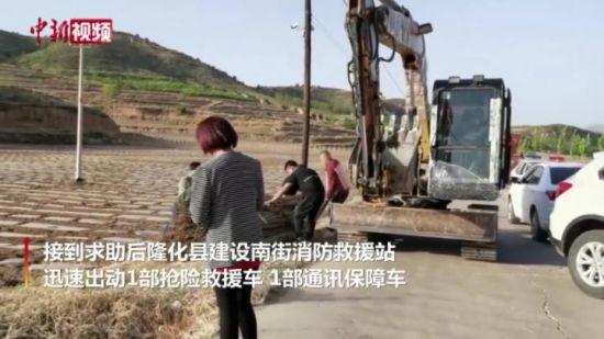 河北8�q(sui)男童跌落80米�C井 消防�T用挖掘�C施救