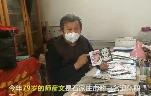 """河北七旬老人��作(zuo)百(bai)幅(fu)漫�� 致敬(jing)""""防疫(yi)""""一�人�T"""