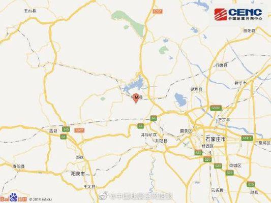 河(he)北石家�f市平山�h(xian)�l(fa)生3.0�地(di)震 震源(yuan)深度18千米