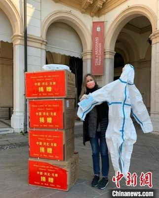 """意大利一市�L致(zhi)信感�x河北(bei)�o�O""""雪中""""送防疫(yi)物(wu)�Y(zi)"""