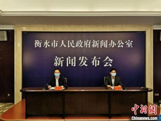 河北(bei)衡水投�Y1285�f(wan)元建13��便民市�� 方(fang)便民�日常(chang)生活