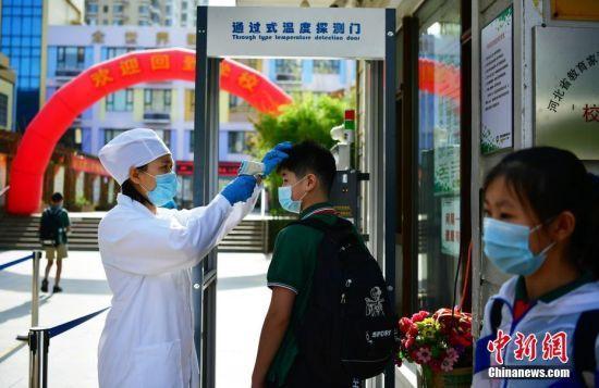 河(he)北省中(zhong)小(xiao)�W(xue)多年(nian)�(ji)六一(yi)��W(xue)