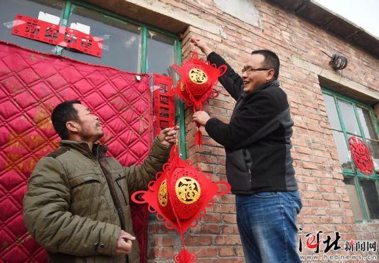 河北省:文明新风进万家 欢乐祥和迎佳节