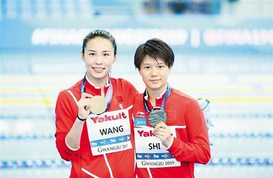 河北省选手王涵搭档队友获世锦赛冠军